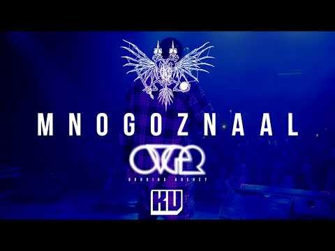 Mnogoznaal - Гостиница «Космос» [ LIVE ]