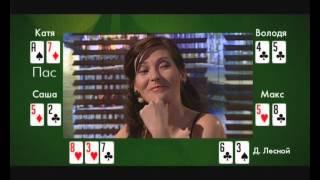 Школа покера Д. Лесного. Урок №19