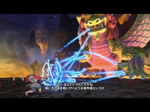 """二ノ国II レヴァナントキングダム:特別インタビュー映像第4弾""""ゲームシステム編"""""""