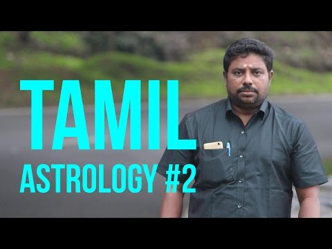 Tamil Astrology Part Two #8 by DINDIGUL P CHINNARAJ ASTROLOGER INDIA