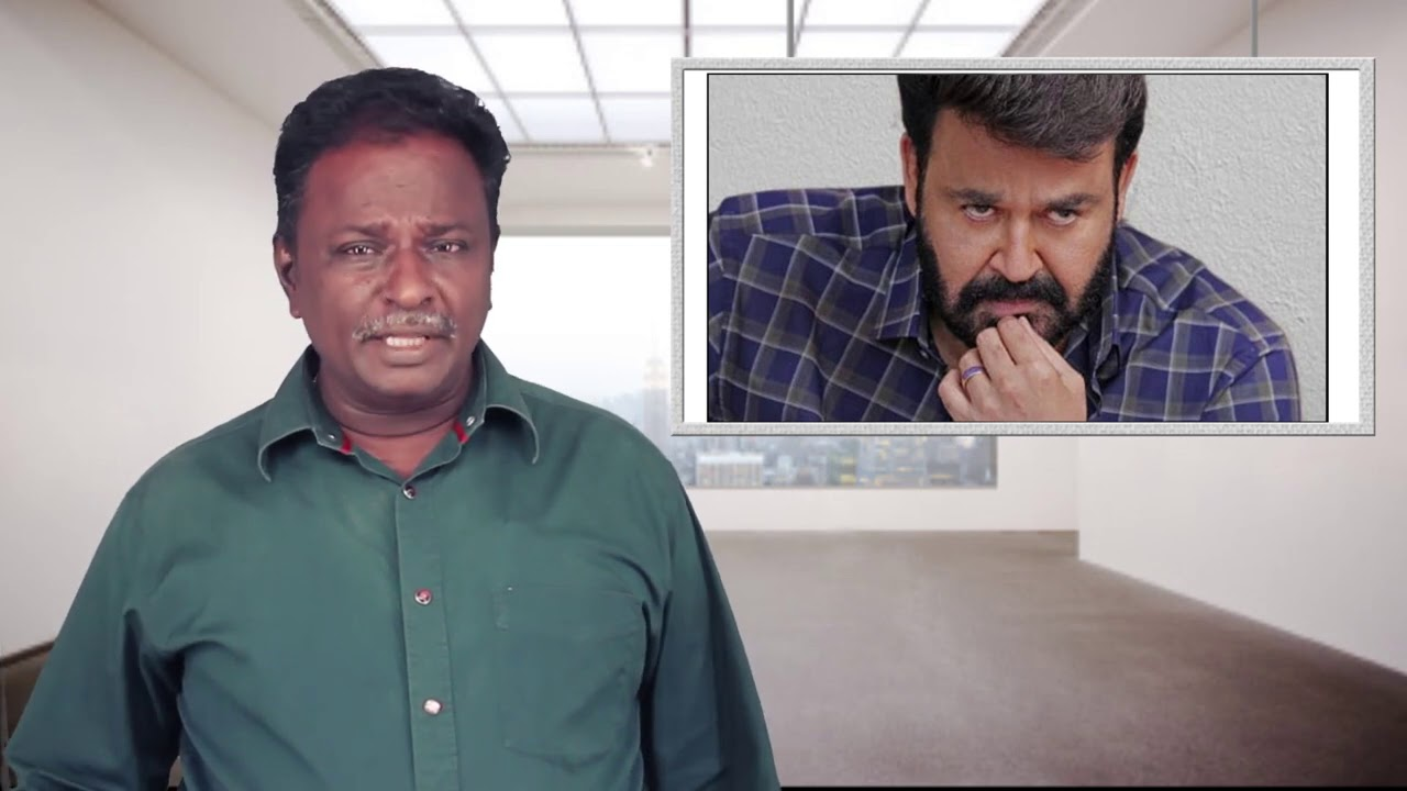 DRISHYAM 2 Review - Mohan Lal - Tamil Talkies