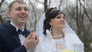Свадьба 17 февраля 2018. Богдан и Карина
