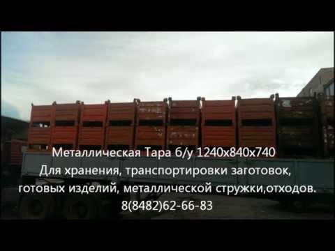телевизор б/у СПб - YouTube