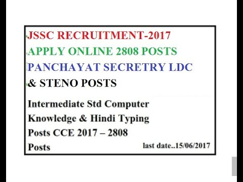 Apply online for panchyat secretary || LDC AND STENO POST 2808