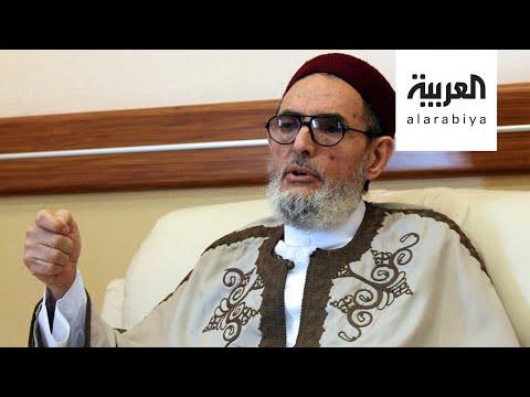 مفتي الإخوان صادق الغرياني لليبيين: رحبوا بالتدخل التركي