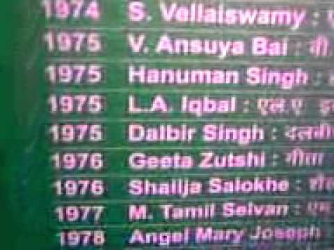 Arjuna award winners