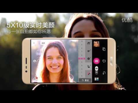 Asus ZenFone Pegasus 3 Commercial