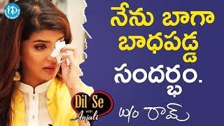 నేను బాగా బాధపడ్డ సందర్భం - Lakshmi Manchu    Dil Se With Anjali