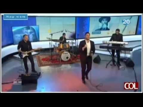 אייל טויטו  ניגון הצמח צדק בערוץ 20 | Eyal Twito Hosted In Channel 20