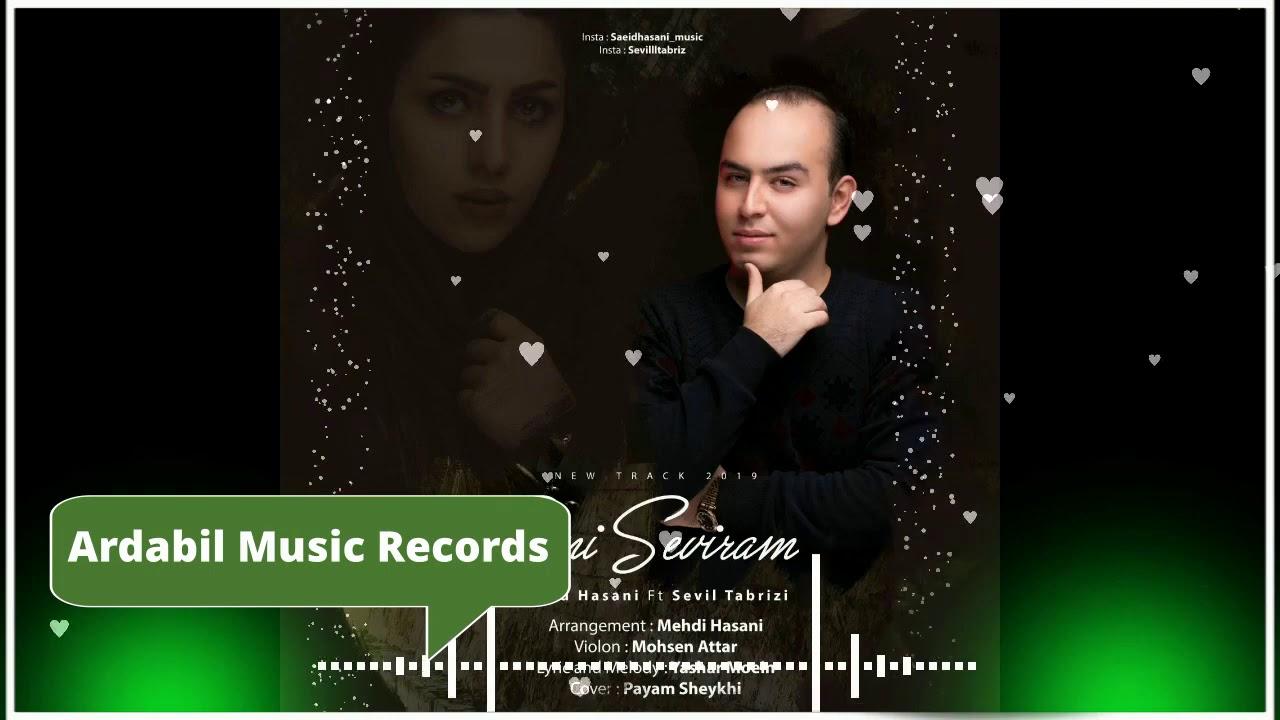 Sevil Tebrizli & Seid Heseni - Seni sevirem (Qemli sevgi mahnisi) Duygusal aşk şarkısı 2020