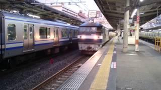 Video EF210形171号機貨物列車 津田沼通過 download MP3, 3GP, MP4, WEBM, AVI, FLV Desember 2017