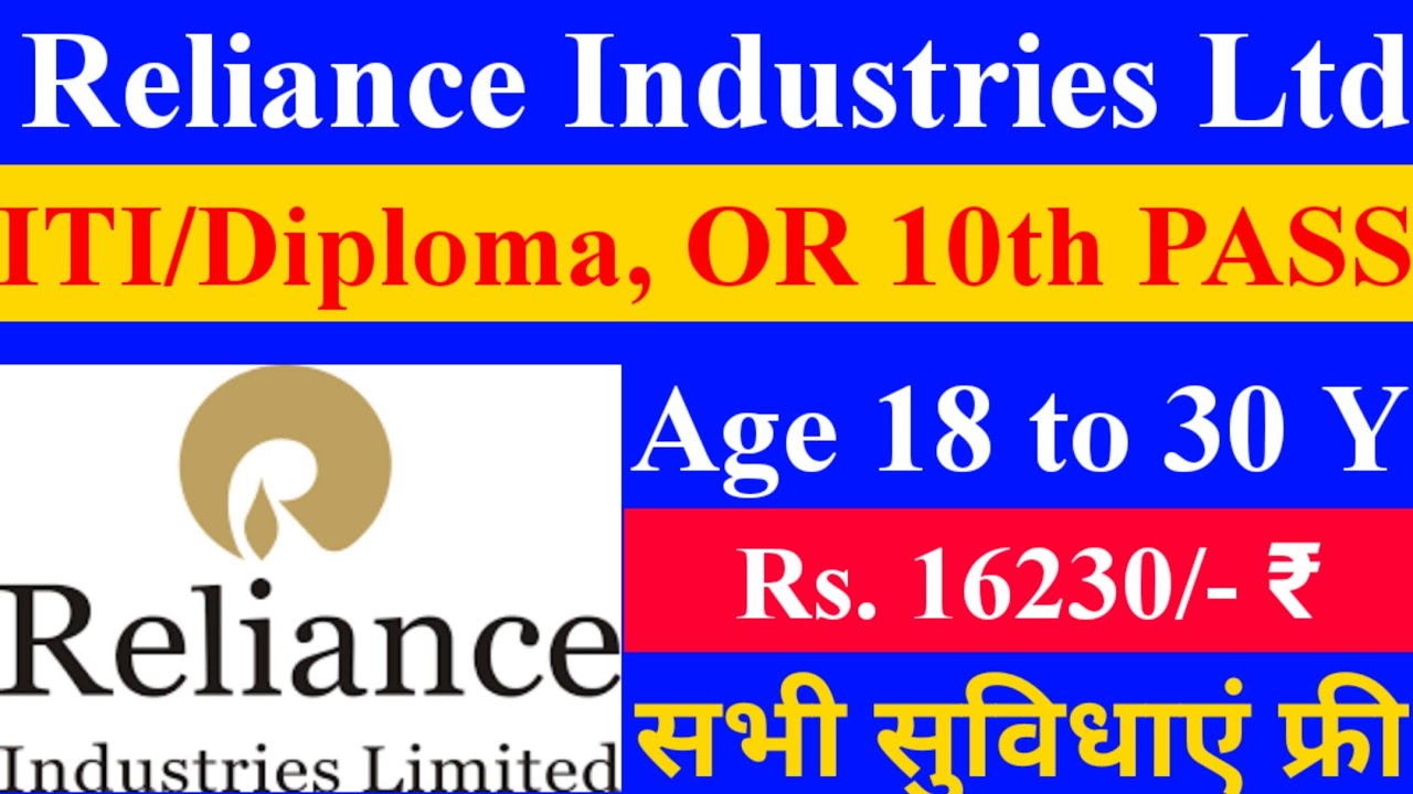 Reliance Industries Indian Private limited recruitment salary 16230 rupaye per month