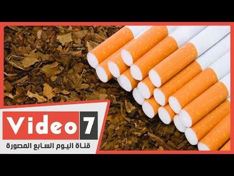 هل ينقذ التبغ البشر من فيروس كورونا؟  - نشر قبل 12 ساعة