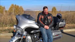 50.100 Harley-Davidson стоит ли покупать?