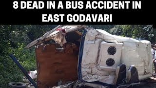 8 dead in a bus accident in East Godavari | NewsX