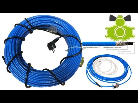 Как смонтировать саморегулирующийся греющий кабель внутрь водопроводной трубы