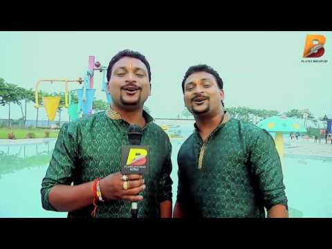 चन्दन - नंदन !! Bhojpuri Singer ! Chandan - Nandan !!