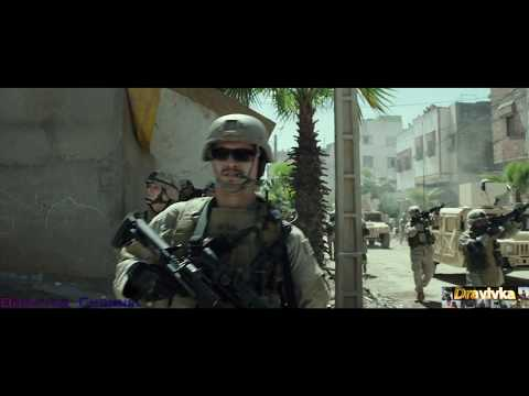 Крис Прикрывает Пехоту ... отрывок из фильма (Снайпер/American Sniper)2014