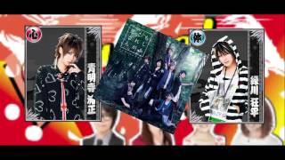 風男塾の9月30日発売のニューシングル「もしも これが恋なら」の告知で...