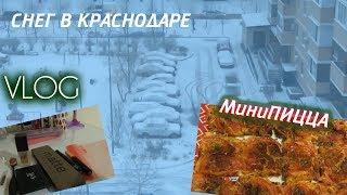 VLOG: Снег в Краснодаре Готовим мини пиццу ВЛОГ домашний