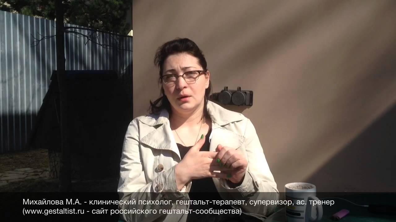 Mariya Mikhailova Nude Photos 79