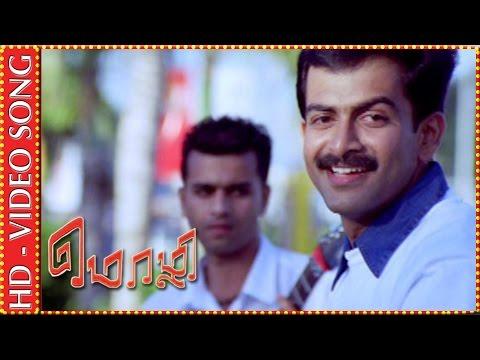 Mozhi   Kannal Pesum Penne   HD Video Song   Kalaignar TV Movies