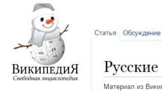 Что есть в Украине, чего нет в России? И быть не может!!! НИКОГДА