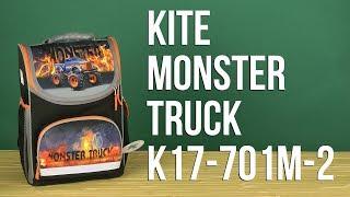Розпакування Kite Monster truck 16 л для хлопчиків K17-701M-2