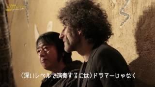 【Teaser】山木秀夫&ジョジョ・メイヤー〜夢の饗宴に密着!〜リズム&ドラム・マガジン2017年8月号付録DVDより