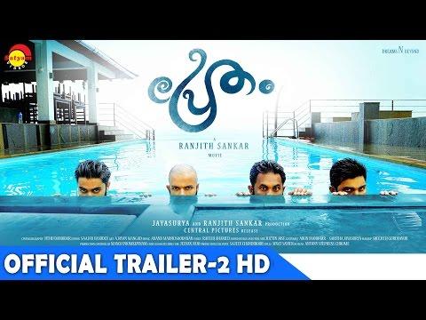 Pretham Official Trailer -2 HD | Jayasurya...