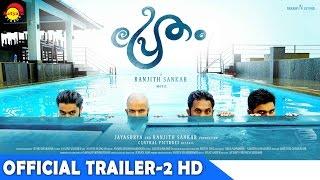 Pretham Official Trailer -2 HD | Jayasurya | Ranjith Shankar | Dreams N Beyond