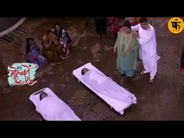 Yeh Hai Mohabbatein Actress Neeru Agrawal Aka Neelu Passes Away | Neeru Agrawal Died