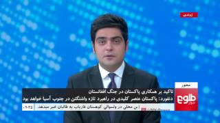 MEHWAR: U.S Cannot Win Afghanistan War Without Pakistan