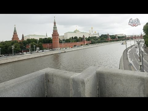"Greater Stone Bridge, Moscow. ""Real Russia"" Vlog 12"
