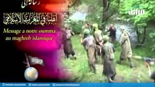 ما ذا تبقى من تنظيم القاعدة ببلاد المغرب الإسلامي؟