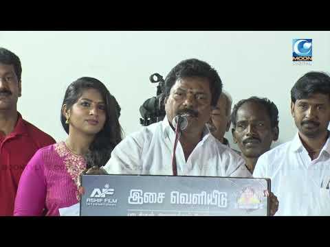 நான் சீமான் கட்சியிலேயே இல்லை   Seeman   Cool Suresh   Thavam   Chennai