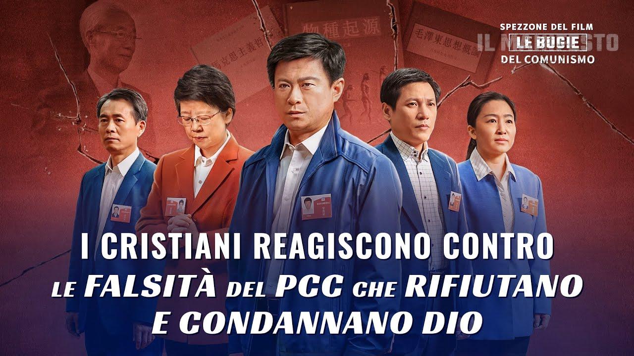 """Film cristiano """"Le bugie del comunismo"""" (Spezzone 1/6)"""
