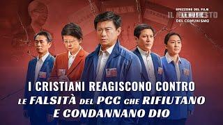 Le intenzioni nutrite dal PCC nell'uso di superstizioni feudali per condannare le credenze religiose