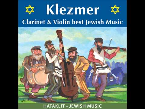 The Rabbi Elimelekh Dance Medley - Jewish Klezmer Music