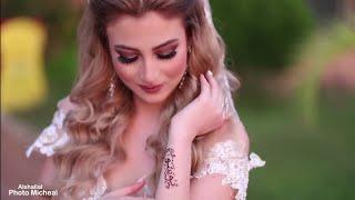 أجمل عرسان أختارو أغنية خيال يوم فرحهم / Khayal Wedding day 2020