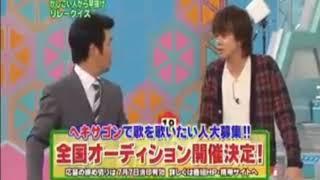 山田親太朗さん ヘキサゴン スザンヌ調子を狂わせられる。(笑)