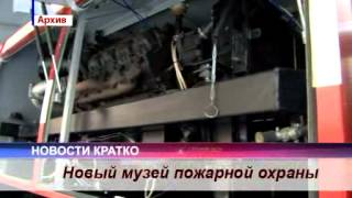 Новости Сарова 09 09 2014