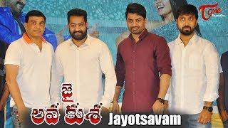 Jai Lava Kusa Jayotsavam   Jai Lava Kusa Success Celebrations   NTR, Raashi Khanna, Niveda Thomas