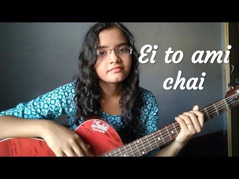 Ei To Ami Chai | Hemlock Society 2012 | Cover by Manidipa