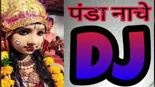 डीजे बजन दो रेTANNAK DJ BAJAN DO RE  HEMESH RAJ JABALPUR  8817668817