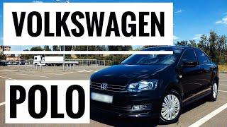 ТЕСТ-Драйв | Volkswagen Polo Sedan 1.4 TSI.  Похищение Ильдар АВТО-Подбор.  Поло седан.