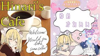 [LIVE] 【ゆめかわいい】女子大生がコーヒーを淹れてゆめかわいい女子になる配信【コーヒーと共に】
