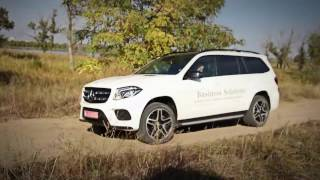 2017 Mercedes-Benz GLS Тест - драйв