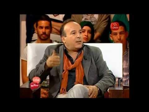 البهائيون في تونس (1) : الدين البهائي ؟