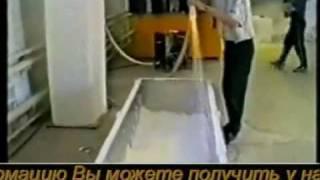 Производство пеноизола (видео)(Оборудование для производства пеноизола на видео. Процесс производства пеноизола от поставщика строитель..., 2010-05-19T11:40:21.000Z)